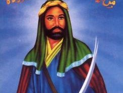 Islam God Muhammad